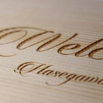 木材彫刻ウェルカムボード