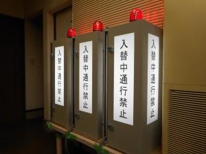 行燈の制作